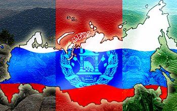 مسکو؛ پلی برای صلح افغانستان؟؟!!