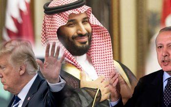 عربستان با باج دهی به ترکیه؛ دست به دامن ترامپ شد
