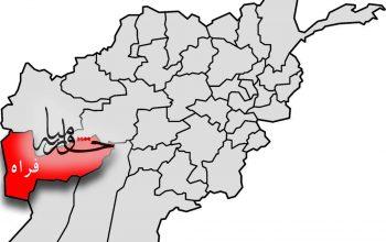 کندک نیروهای سرحدی ولسوالی پشتکوه فراه سقوط کرد