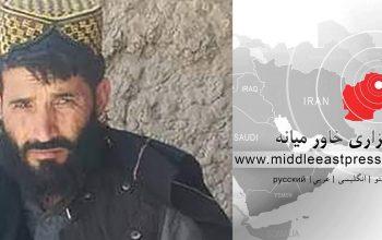 رئیس کمیسیون نظامی طالبان برای سه ولسوالی فاریاب کشته شد