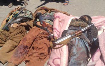 65 طالب در افغانستان کشته شد