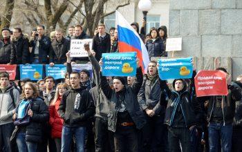 روسیه حضور نوجوانان در اعتراضات را ممنوع کرد