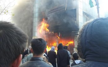آتش سوزی در کارته پروان کابل