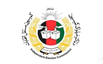 نتایج ابتدایی انتخابات بلخ، لوگر، بدخشان، فاریاب و پکتیکا اعلام شد