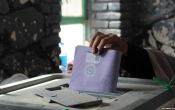 آغاز روند ثبت نام نامزدان انتخابات ریاست جمهوری