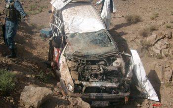 سه غیرنظامی در انفجار ماین در هرات جان باخت