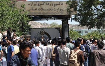 طرح جدید وزارت تحصیلات عالی؛ تربیه کادرهای محلی برای 5 رشته مهم تحصیلی