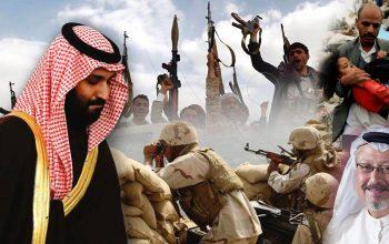 فهرست جنایات آل سعود اعلام شد