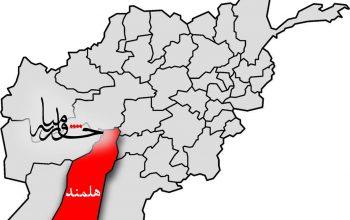 یازده غیرنظامی از زندان طالبان در هلمند رها شدند