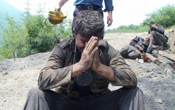 انفجار در یک معدن ذغال سنگ در پاکستان