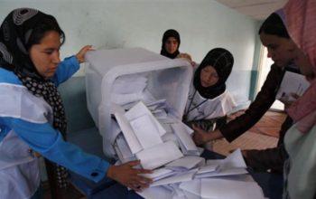 دستبرد گسترده در آرای انتخابات کابل