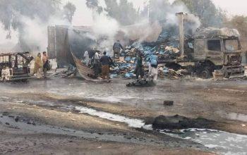 آتش سوزی در گمرک ننگرهار