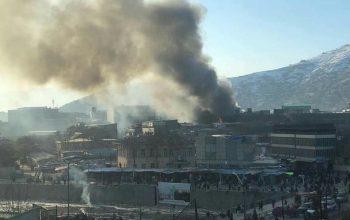 آتش سوزی در مندوی کابل