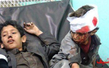سه کودک در حمله راکتی پاکستان بر کنر زخمی شد