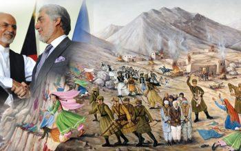 حکومت وحدت ملی، حکومت عبدالرحمان خان