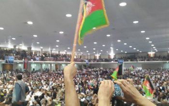 حمایت سیاسیون از برگزاری لویه جرگه