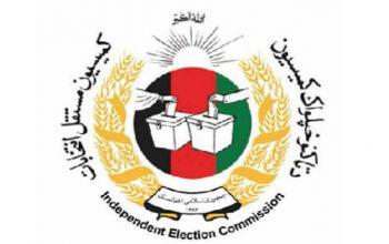 تعیین کمیشنران کمیسیون انتخابات به تاخیر افتاد