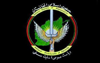 دو عضو «جیش محمد» در ننگرهار بازداشت شد