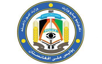 هشدار جدی وزارت داخله به منسوبین پولیس برای راه بندی در شهر