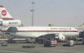 دزد هواپیما پیش از دزدیدن، کشته شد