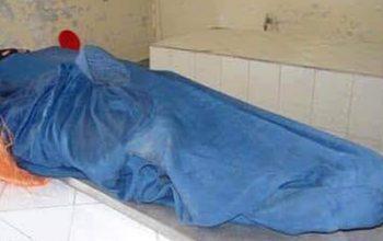 تیرباران یک زن از سوی طالبان در فاریاب