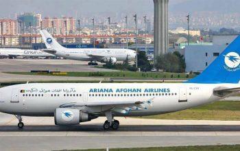 فضای هوایی پاکستان برای پروازهای افغانستان باز می شود
