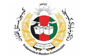 اعضای کمیسیون های انتخاباتی تعیین شدند