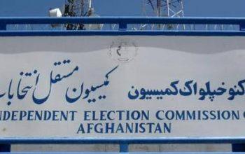 نتایج انتخابات کابل به سال آینده موکول شد