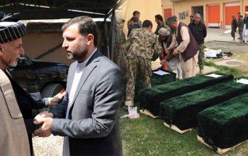 فاجعه در هلمند، غمشریکی در کابل