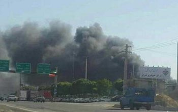 آتش سوزی در ایران 11 کشته و زخمی برجا گذاشت