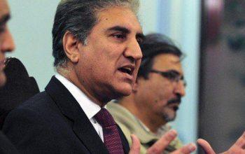 تاکید پاکستان بر مبارزه جدی با تروریزم