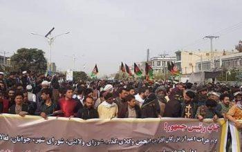 خیمه تحصن در برابر شهرداری هرات برداشته شد