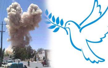 بنویسید «صلح»؛ بخوانید «جنگ»