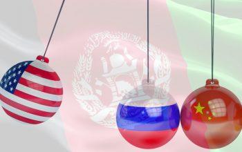 توافق روسیه، امریکا و چین در مورد افغانستان