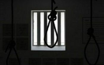 محکومیت اعدام 37 تن در عربستان