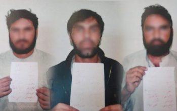 بازداشت سه آدم ربا از کابل و ننگرهار
