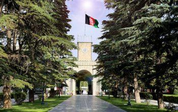 لیست هیئت اشتراک کننده دولت افغانستان در نشست دوحه