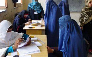 نتایج نهایی انتخابات پارلمانی پکتیا اعلام شد