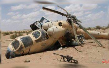 سقوط هلیکوپتر اردوی ملی در قندهار