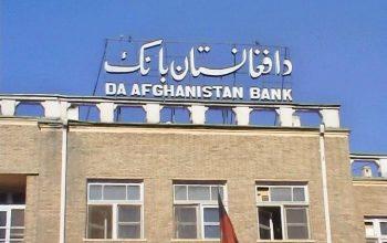 تبعات تنش های اخیر، جواز «حبیب بانک» پاکستان لغو شد