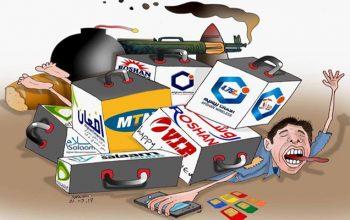 شمارهای ناشناس جدید، مزاحم پولی مشتریان شبکه های مخابراتی