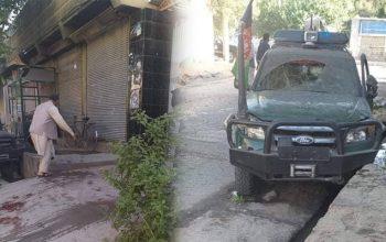 یک پولیس در انفجار جلال آباد کشته شد