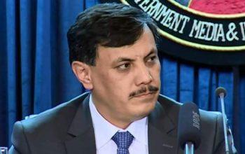وزیر پیشین مخابرات و تکنالوژی بازداشت شد