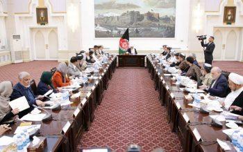 نشست سوم شورای رهبری مصالحه به تعویق افتاد
