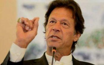 عمران خان: نباید به تروریستان اجازه داده شود تا از خاک پاکستان بر علیه دیگر کشورها استفاده کنند