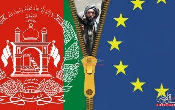 اتحادیه اروپا توافقنامه صلح با طالبان را ضمانت میکند