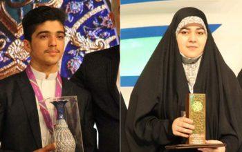 درخشش قاریان افغانستان در مسابقات بین المللی قرآن در ایران