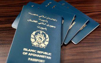 فعالیت ریاست پاسپورت در روزهای رخصتی