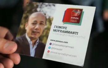 یک پناهنده افغانستانی کاندید پارلمان اروپا شد
