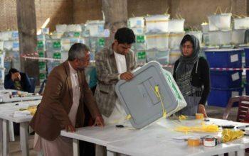 فیصله کمیسیون شکایات انتخابات برای نتایج کابل نهایی شده است